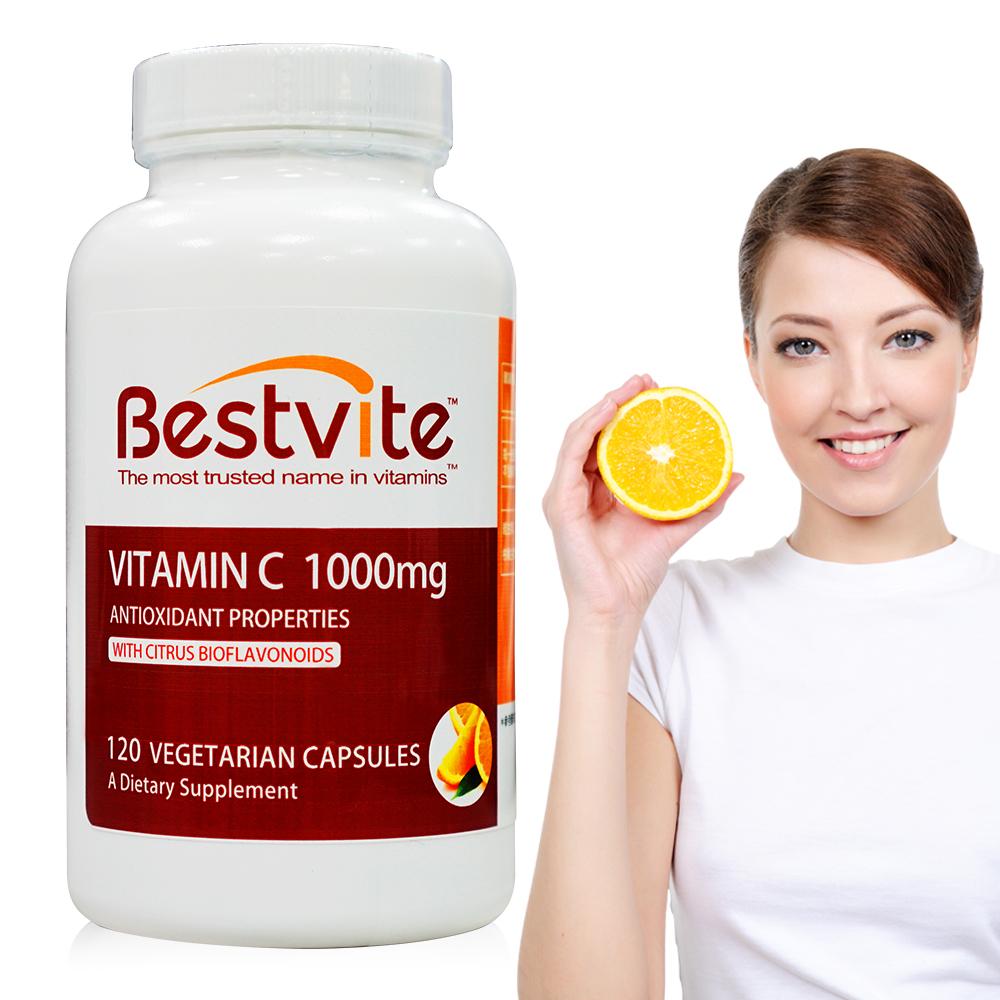 美國BestVite 必賜力維生素C1000(維他命C1000)膠囊(120顆/瓶)1瓶