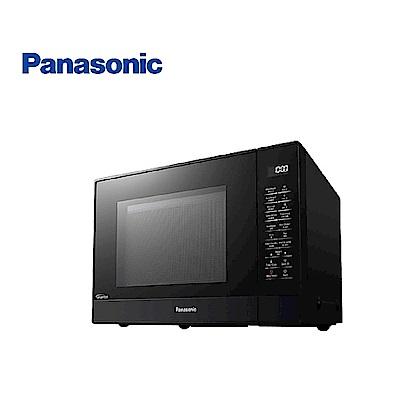 (快速到貨)Panasonic 國際牌 32L 變頻微波爐 NN-ST65J