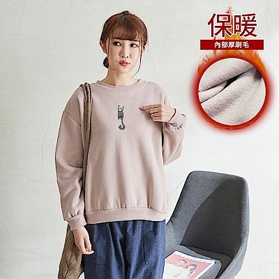 慢 生活 加厚摩毛刺繡衛衣長袖T-藍/粉紅