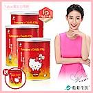 船井xHello Kitty 金潤膠原蛋白28日限量3罐裝版