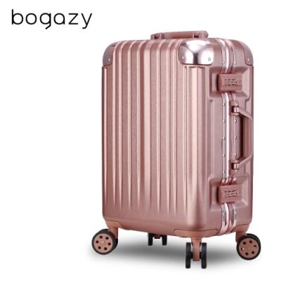 Bogazy 綠野迷蹤 20吋漸消線條拉絲紋鋁框行李箱(玫瑰金)