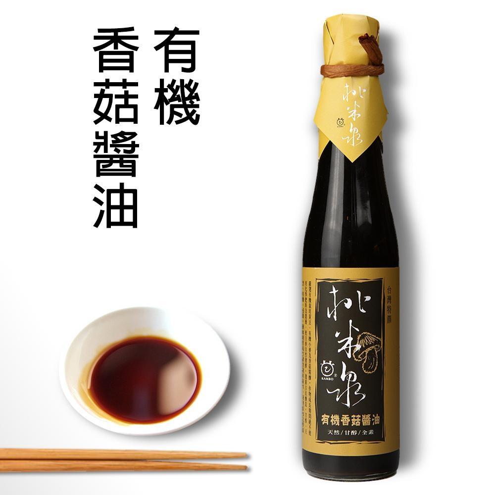 桃米泉 有機香菇醬油(410ml/瓶)
