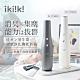 ikiiki伊崎 2in1負離子無線吸塵器 IK-VC8002珍珠白 product thumbnail 2