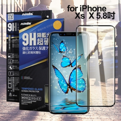 NISDA for iPhone Xs X 5.8吋 降藍光9H滿版超硬度保護貼-黑