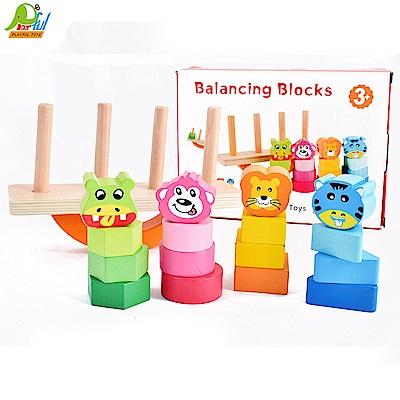 Playful Toys 頑玩具 木製動物翹翹板
