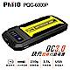 飛樂 Philo PQC-6000P 閃電快充 QC3.0 救車行動電源-快速到貨 product thumbnail 1