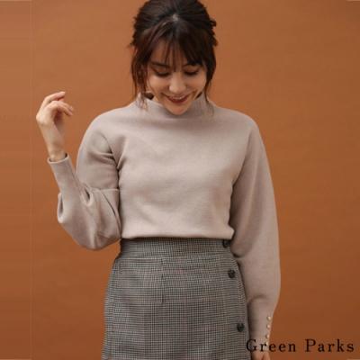 Green Parks 鈕扣包袖素面針織上衣