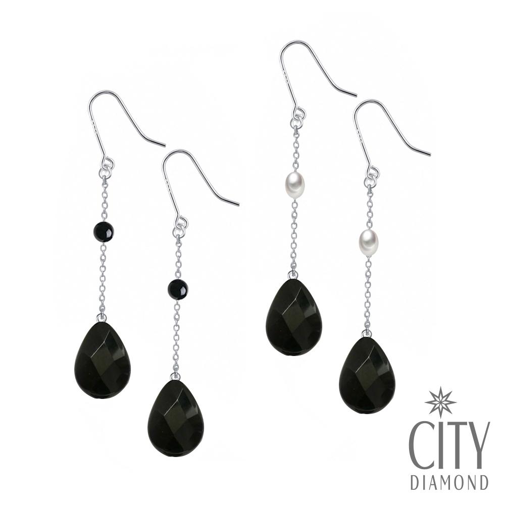 City Diamond引雅 【手作設計系列 】天然米粒珍珠 黑瑪瑙長掛鍊型耳環