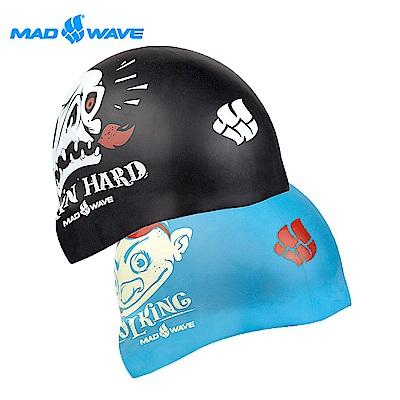 俄羅斯MADWAVE成人矽膠泳帽 POOL KING(可雙面使用)