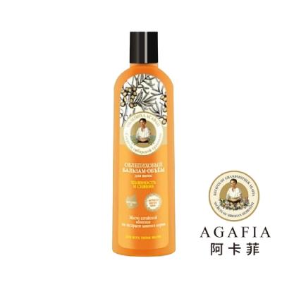 北歐原裝Color Agafia 阿卡菲沙棘滋養蓬鬆護髮乳