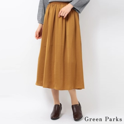 Green Parks 俐落壓摺鬆緊腰長裙
