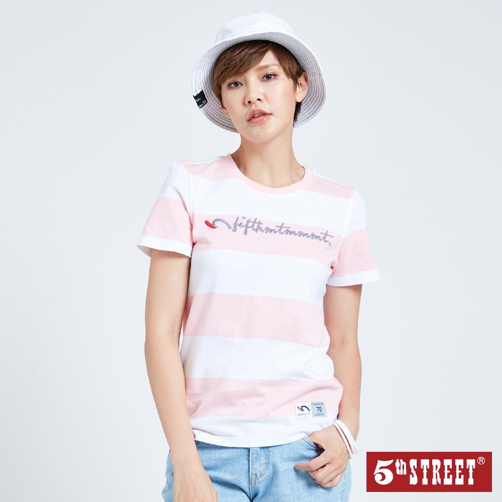 5th STREET 休閒寬條紋LOGO短袖T恤-女-粉紅色