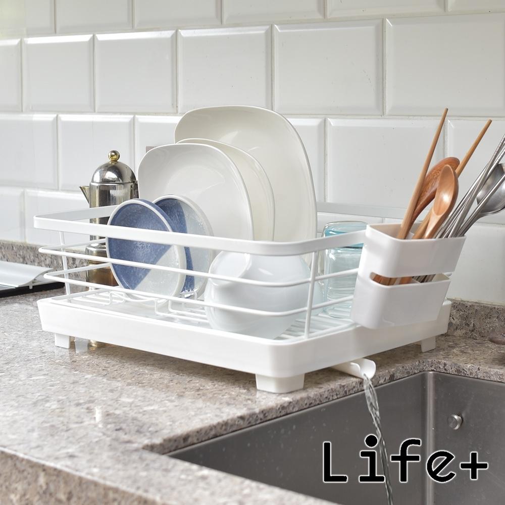 Life Plus 純白風尚 不鏽鋼碗盤餐具收納瀝水架_附排水導管 (單層)