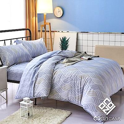 COOZICASA摩登幻境 雙人四件式吸濕排汗天絲兩用被床包組