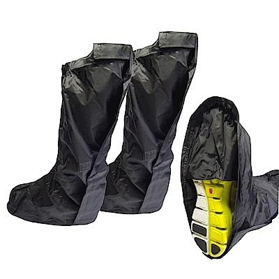 【東伸 DongShen】高級尼龍鞋套-2雙