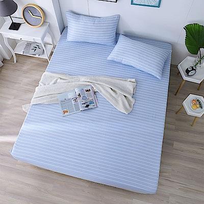 岱思夢 加大 天絲床包枕套三件組(3M專利吸濕排汗技術) 波西米亞-藍