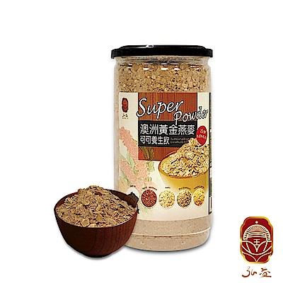 弘益 澳洲黃金燕麥可可養生飲400g (全素)
