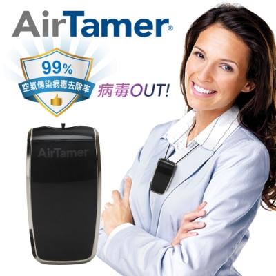 美國AirTamer 個人負離子空氣清淨機 A320 黑
