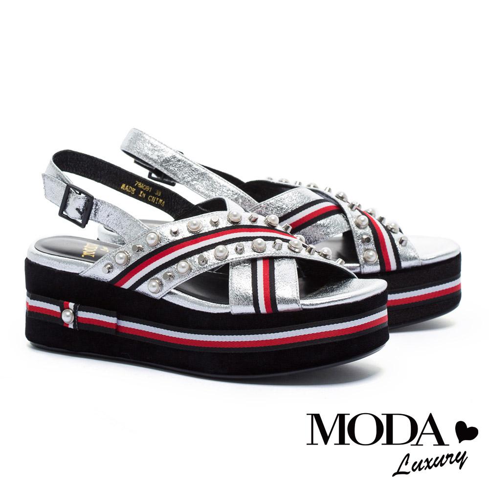 涼鞋 MODA Luxury 個性鉚釘珍珠條紋織帶金屬牛皮厚底涼鞋-銀