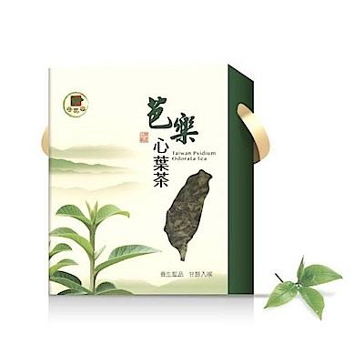 台東芭樂心葉茶葉200公克x3盒--台東香芭樂產銷班出產!!
