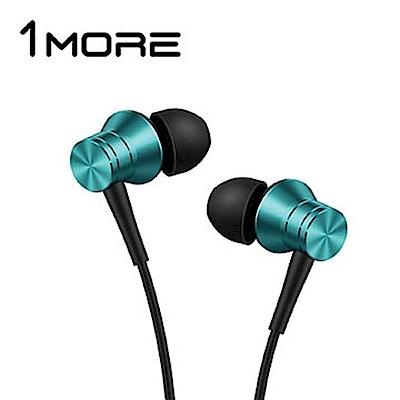 1MORE 活塞耳機風尚版-藍E1009-BL