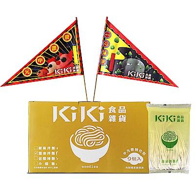 KiKi食品雜貨 蔥油拌麵中元組(9入/盒)