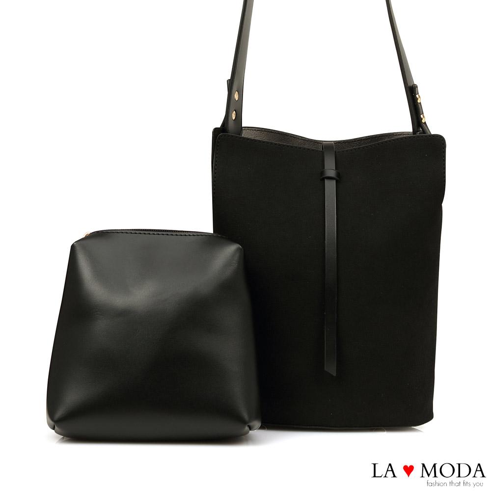 La Moda 極簡設計風異材質拼接肩背斜背子母包(黑)