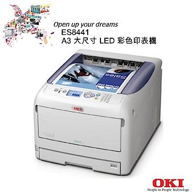 OKI ES8441 LED A3彩色雷射印表機