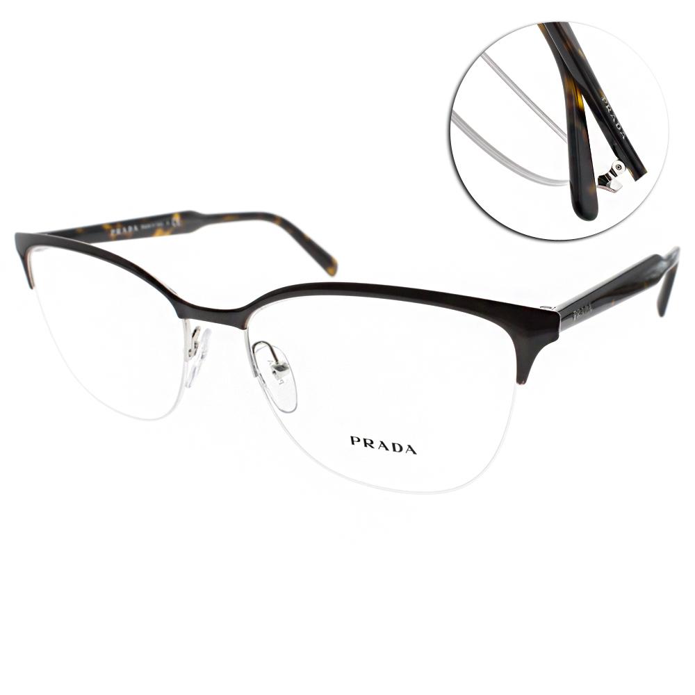 PRADA光學眼鏡 簡約時尚方框/黑-琥珀棕#VPR53V DHO1O1