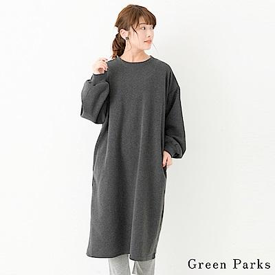 Green Parks 素面休閒寬鬆連身裙