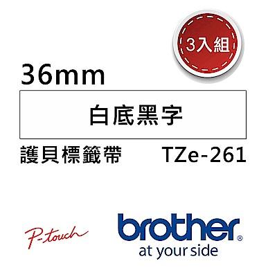 【3入組】Brother TZe-261 護貝標籤帶 ( 36mm 白底黑字 )