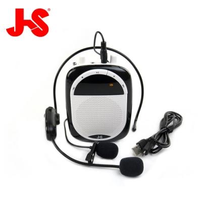 JS淇譽電子 有線/無線兩用教學擴音機 JSR-13K