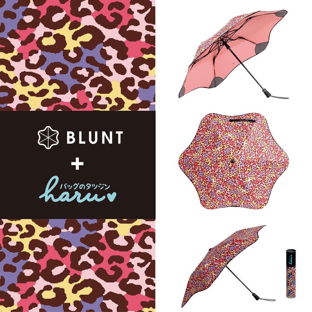 BLUNT + HARU  限量版 粉彩豹圖騰 完全抗UV - 美人折傘
