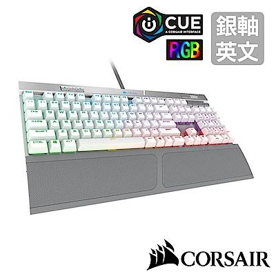 【CORSAIR海盜船】K70 RGB MK.2 SE 電競鍵盤-銀軸英文
