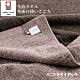 ORIM BULKY PRO今治沙龍毛巾(核棕) product thumbnail 1