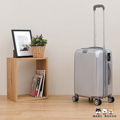 MARC ROCOO-20吋-微漾甜心大容量行李箱-2408-奢華銀