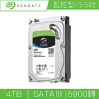 Seagate希捷 SkyHawk 4TB 3.5吋 SATAIII 5900轉監控碟(ST4000VX007)(三年資料救援)