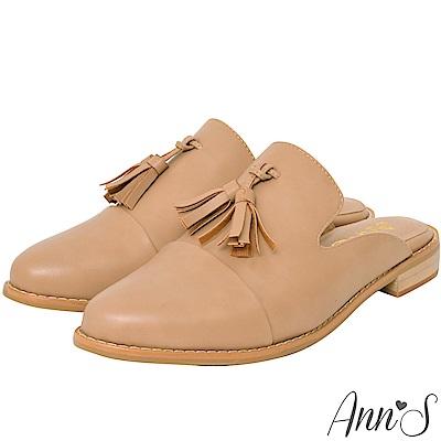 Ann'S自我風格-復古擦色流蘇穆勒鞋-杏