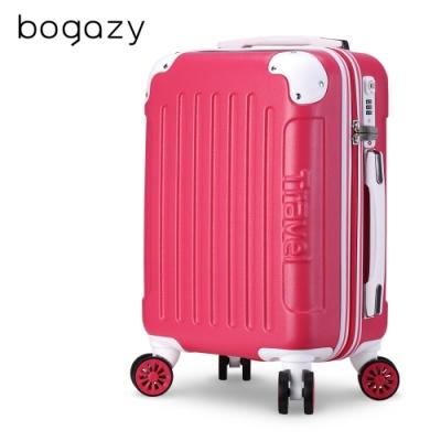 Bogazy 繽紛蜜糖 18吋霧面行李箱(亮麗桃)