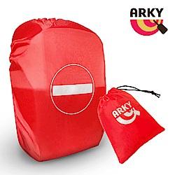 ARKY Raincoat背包雨衣-太陽神系列Sol蘇爾