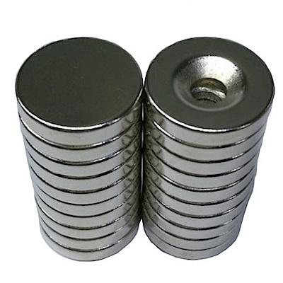ED007 10入裝 圓型磁鐵片 辦公室磁鐵 釹鐵硼強力磁鐵 20x3mm帶孔磁鐵