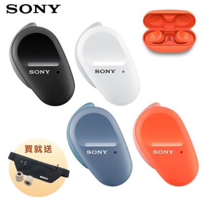 ﹝送運動腰包+記憶耳塞﹞SONY WF-SP800N 強度運動設計 無線藍牙降噪耳塞式耳機 4色 可選