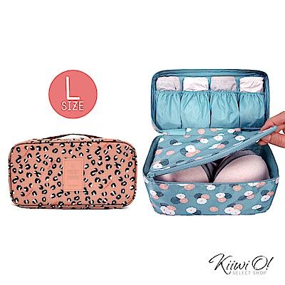 [絕版暢貨] Kiiwi O! 旅行系列 多用途防潑水 衣物收納包/萬用包 (L) 粉色豹紋