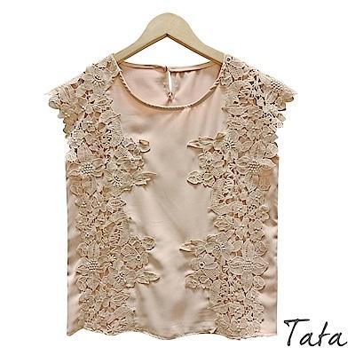 拼接蕾絲袖雪紡上衣 共二色 TATA-F