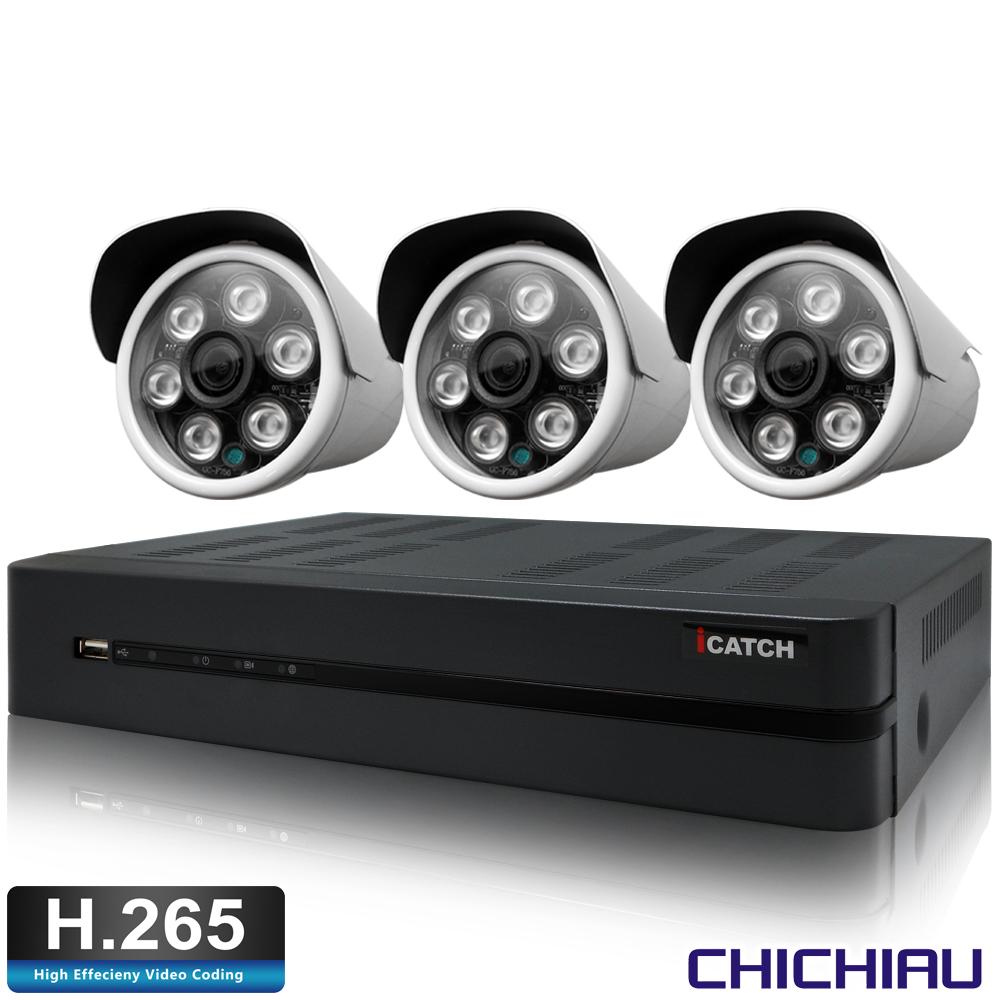 奇巧H.265 4路5MP iCATCH監控組含台製SONY1080P鏡頭*3