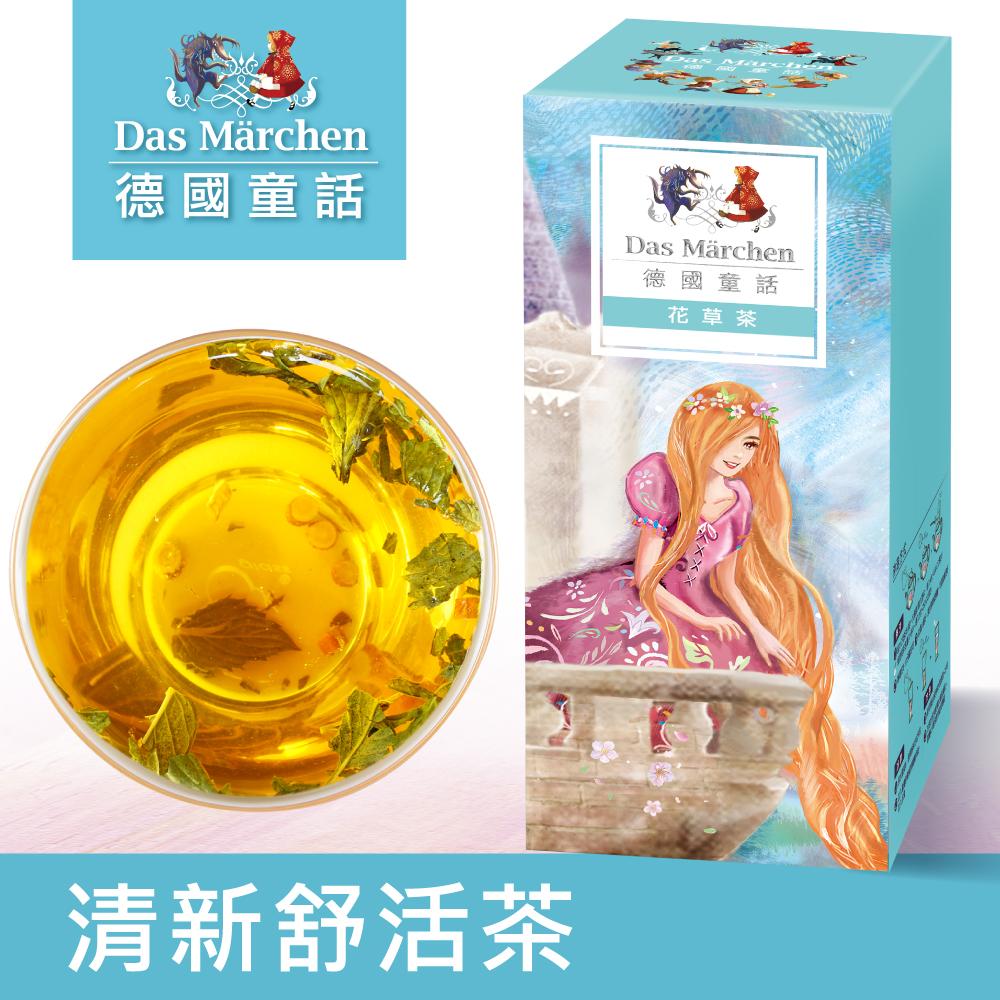 德國童話 清新舒活茶(90g)