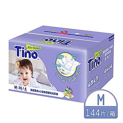 Tino 頂級柔棉4D空氣感嬰兒紙尿褲 黏貼型 M (36片*4包/箱)