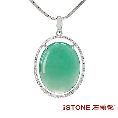 石頭記 台灣藍寶項鍊-絕色佳人-唯一精品