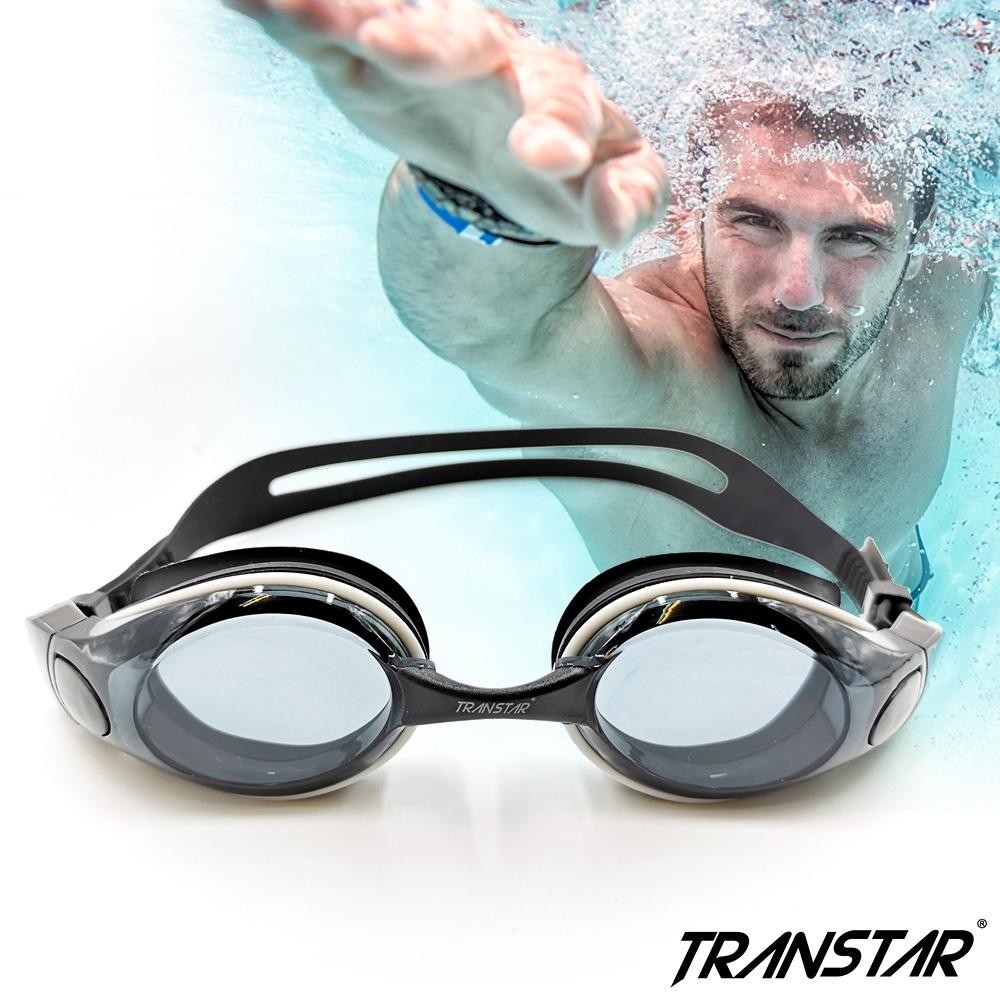 TRANSTAR 泳鏡 抗UV塑鋼鏡片-按鍵式扣帶-9450