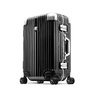 Marvel 漫威復仇者 20吋PC鏡面超細邊鋁框行李箱-黑豹